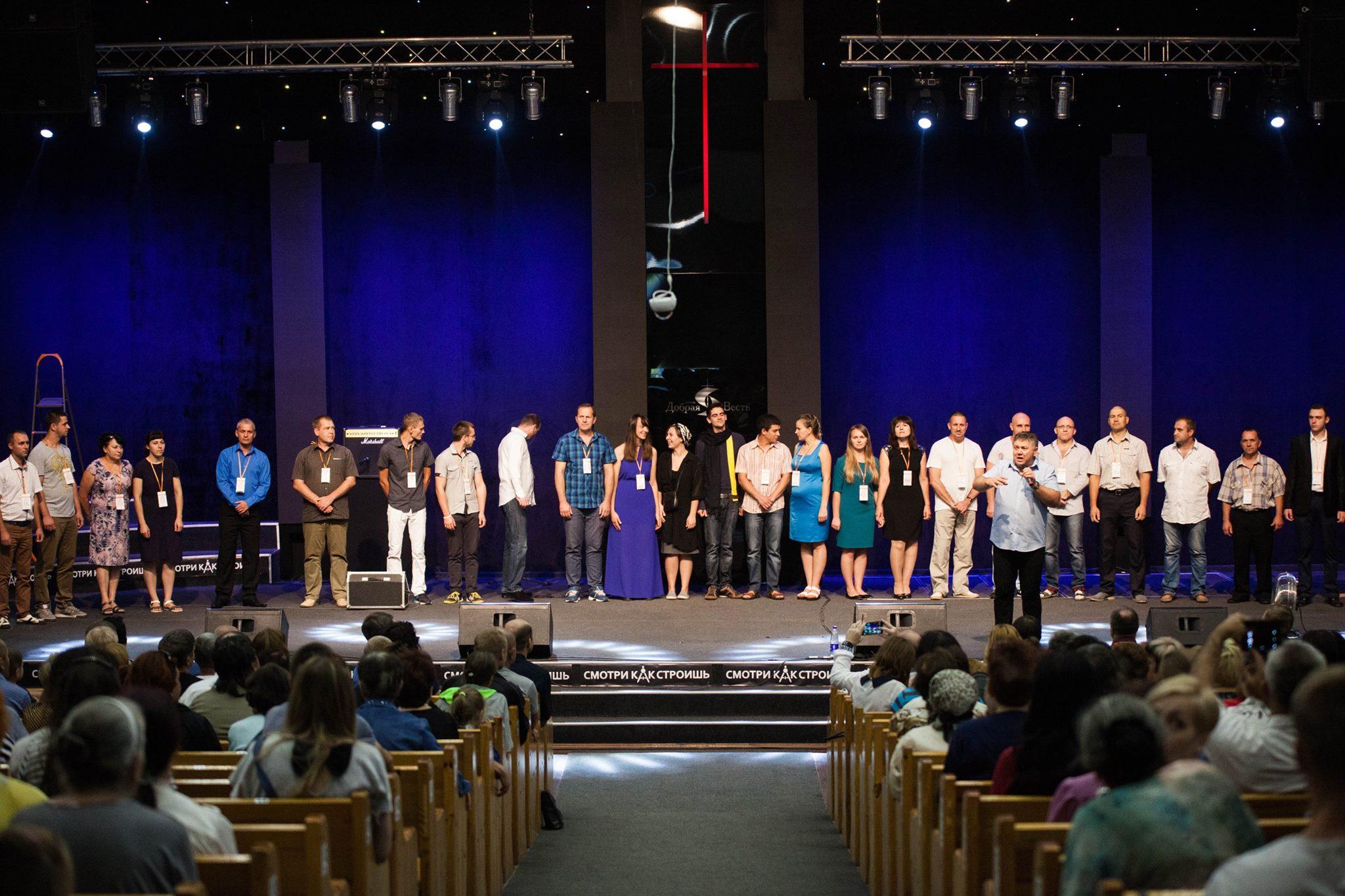 В Славянске пройдёт международная миссионерская конференция!