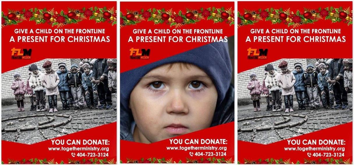 Подари счастливое Рождество детям войны