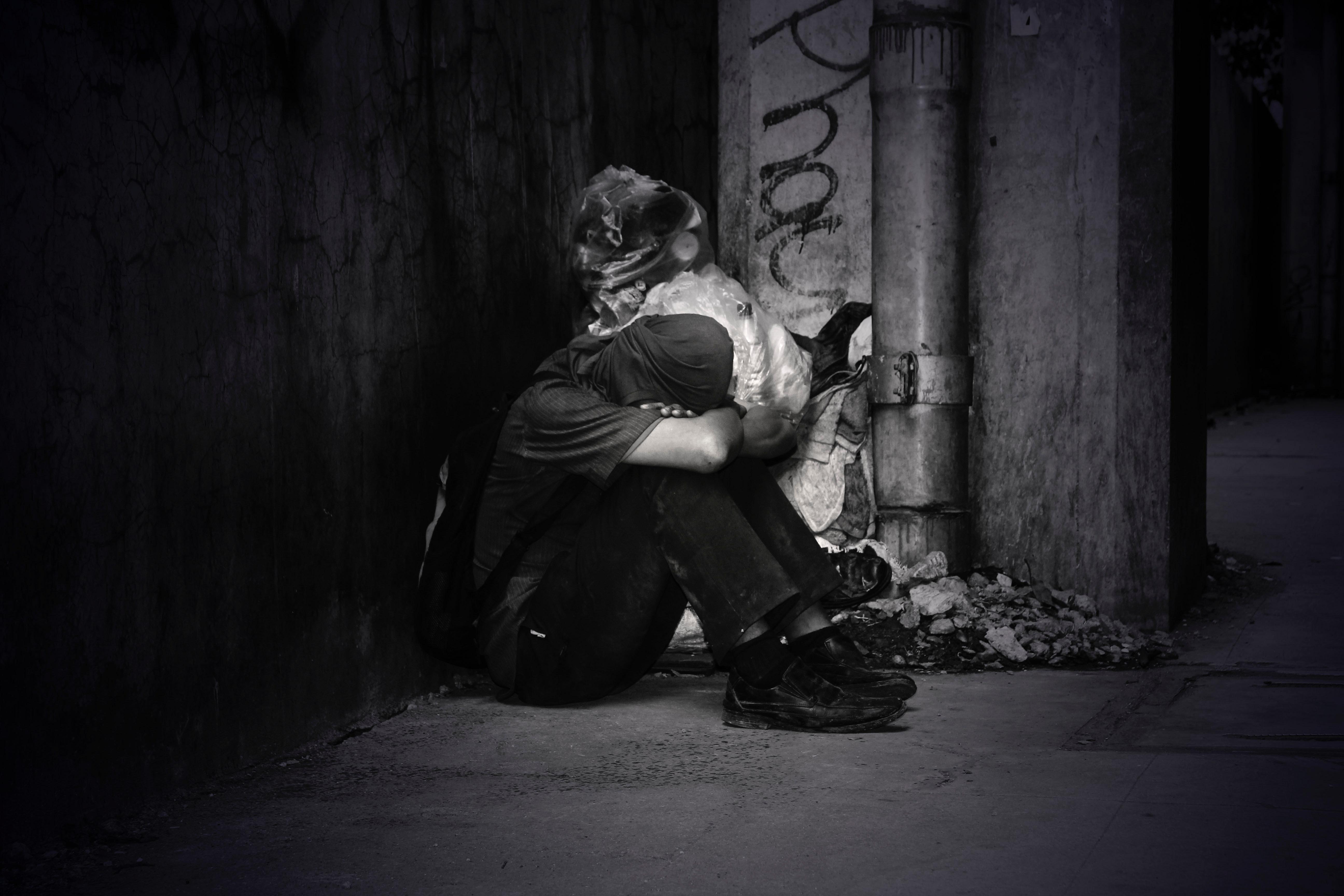 Бездомные среди нас
